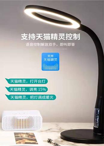 LED台灯蓝光危害的主要原因是高能短波蓝光